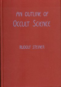 occult_science_cover_page