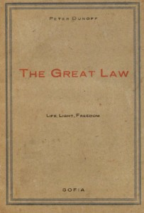 Peter Deunov The Great Law cover