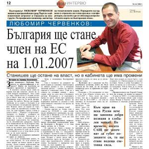2006_05 Novinar