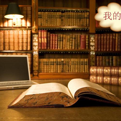 Books ch