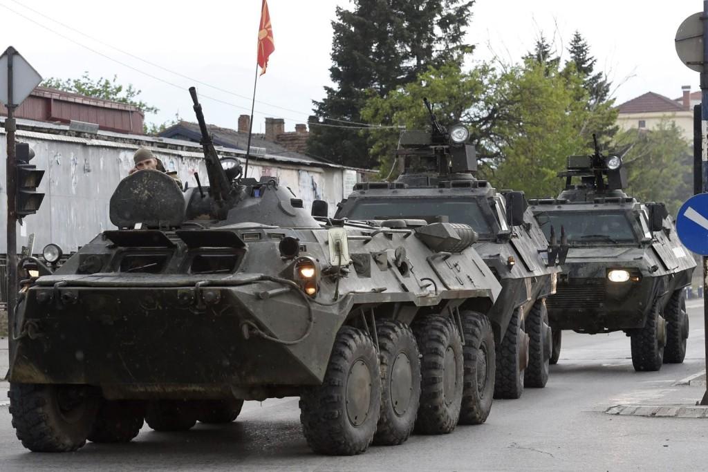 Македония 1