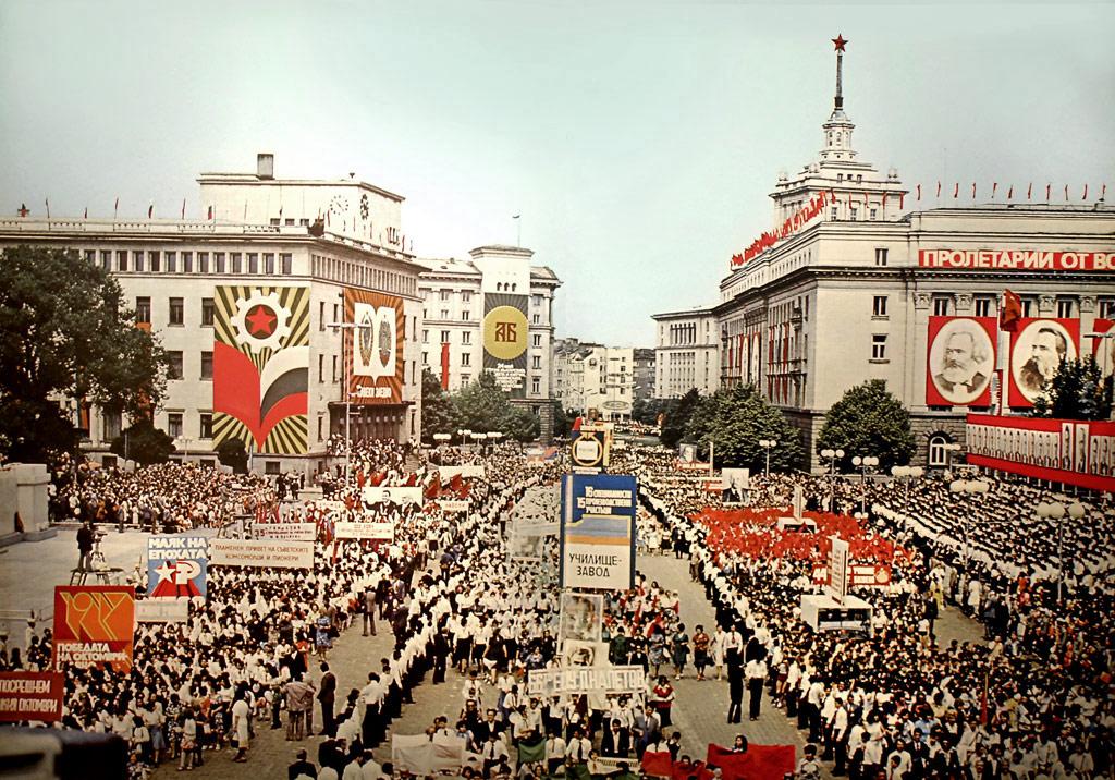 Манифестация 24 май 1983 г