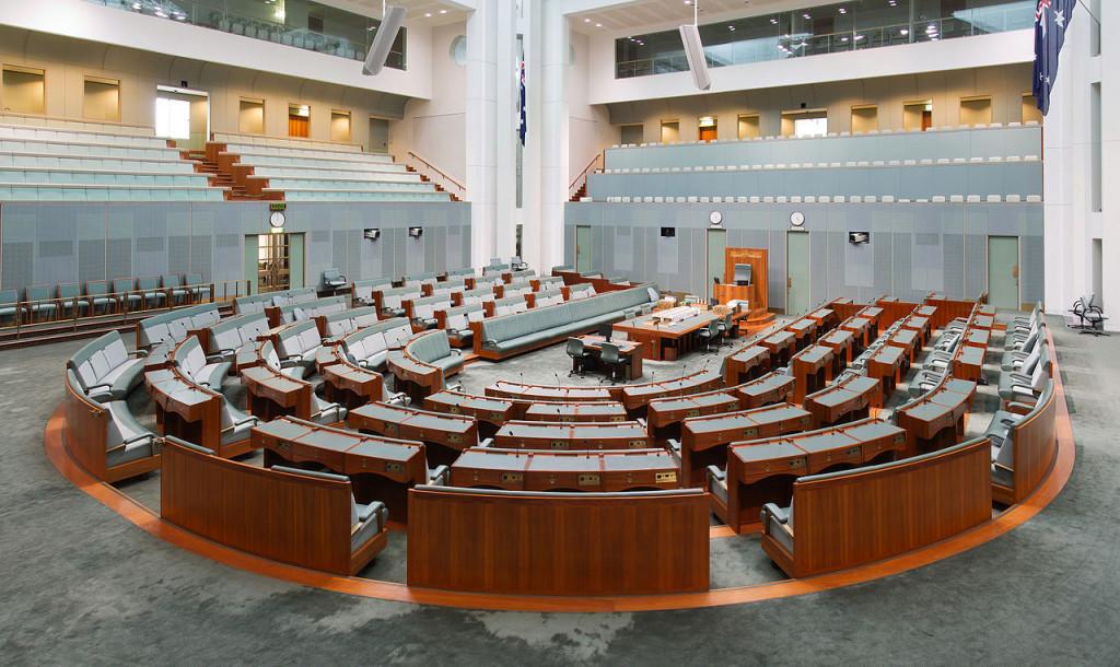 Австралийската камара на представителите