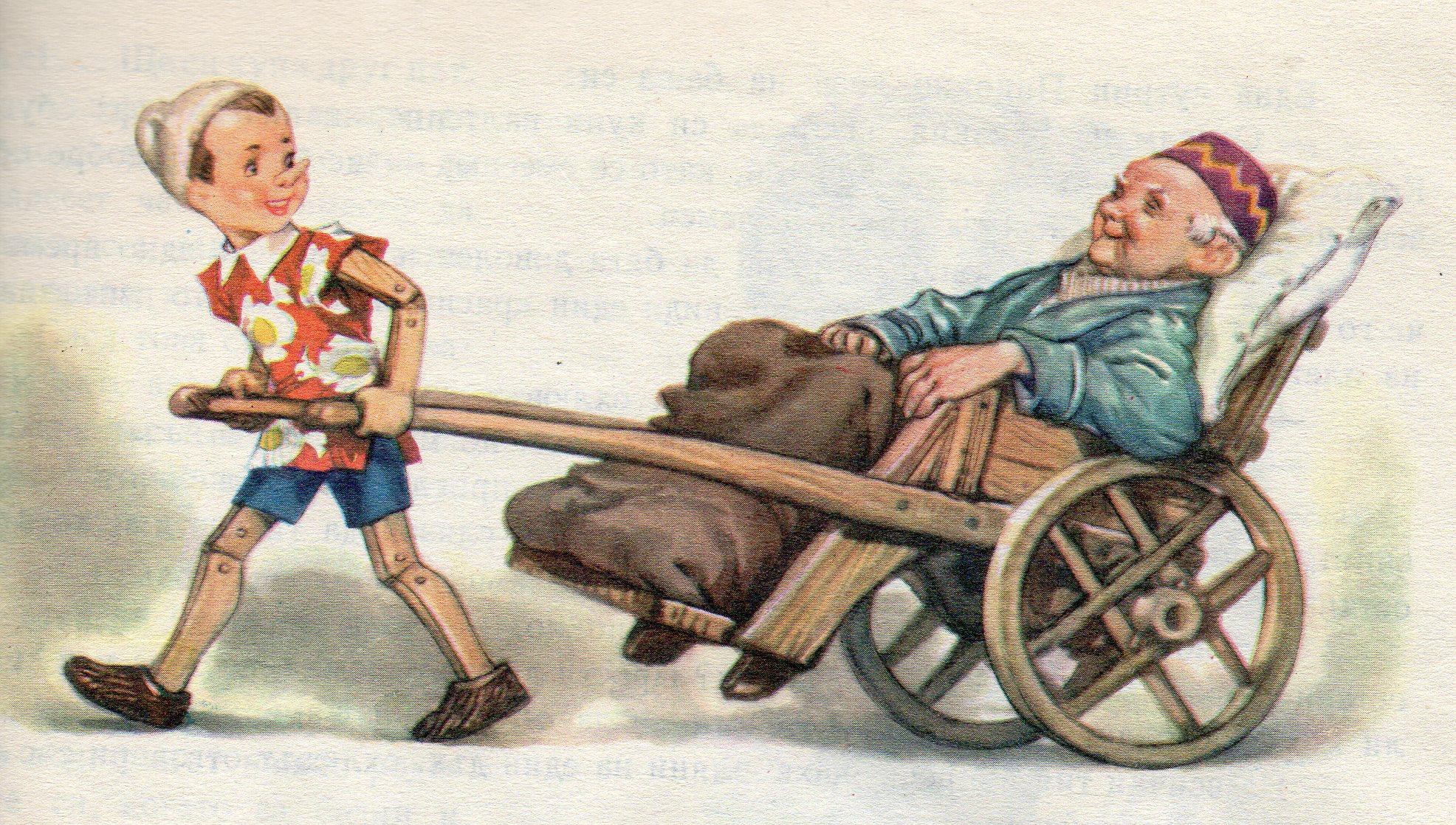 Пинокио 5