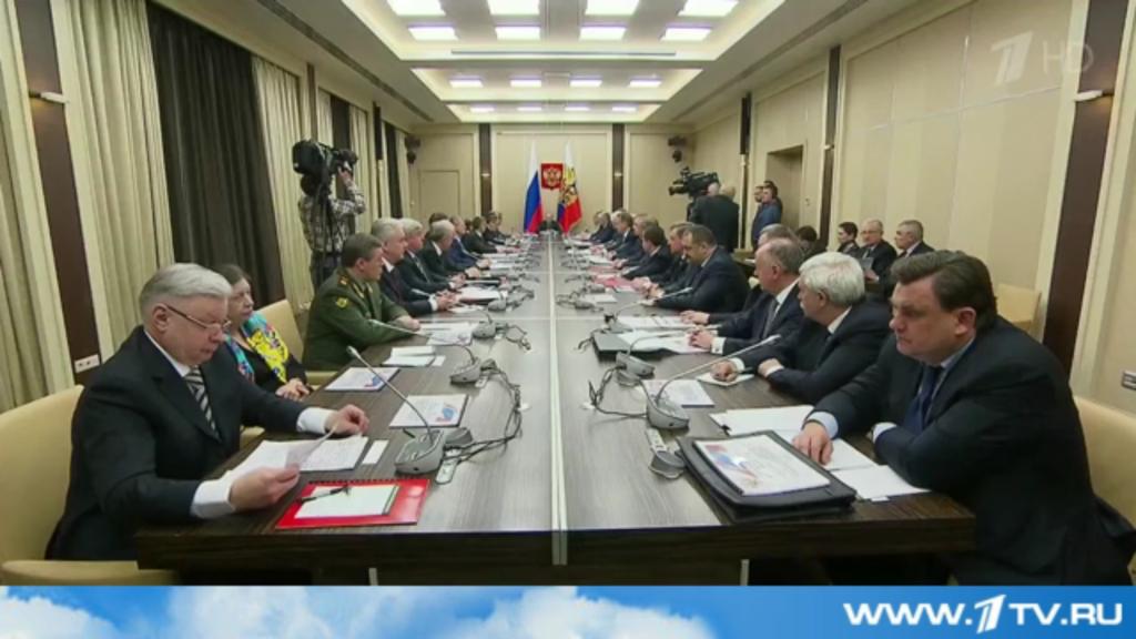 Совет безопасности РФ 2