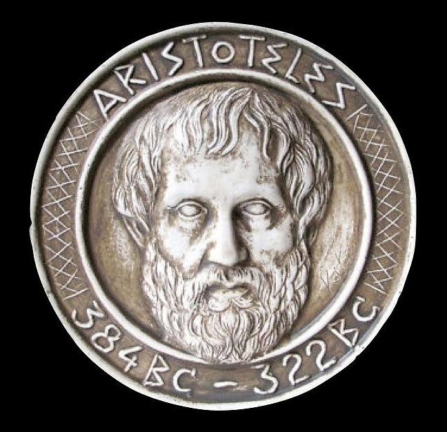 Аристотел монета