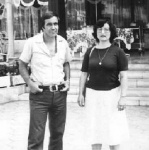 My mother and my father, Sofia, 1981